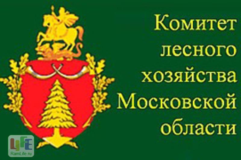 Низкие фонд лесного хозяйства московской области официальный сайт адрес продаж